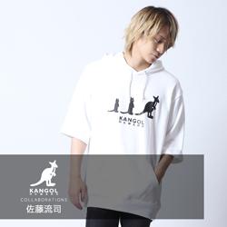 佐藤流司×KANGOL REWARDコラボ