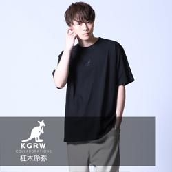 柾木玲弥×KANGOL REWARDコラボ
