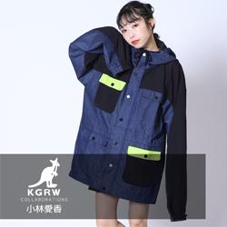 小林愛香×KANGOL REWARDコラボ