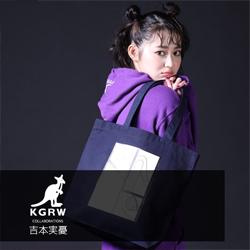 吉本実憂×KANGOL REWARDコラボ