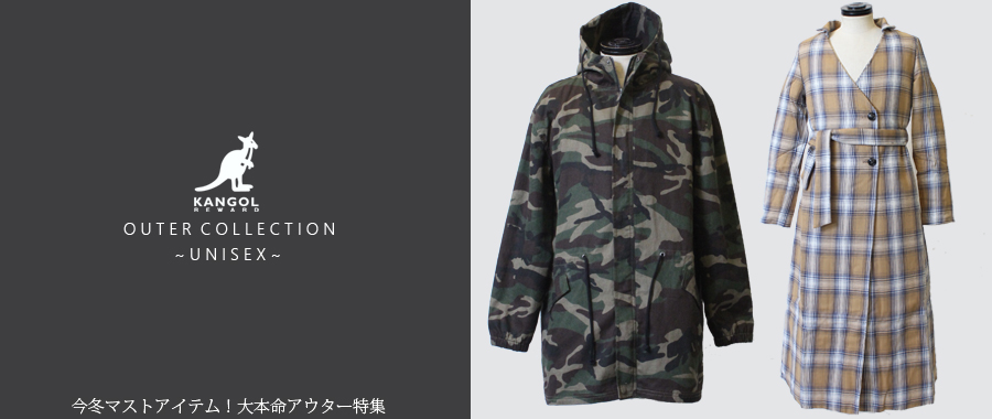 OUTER COLLECTION ~UNISEX~
