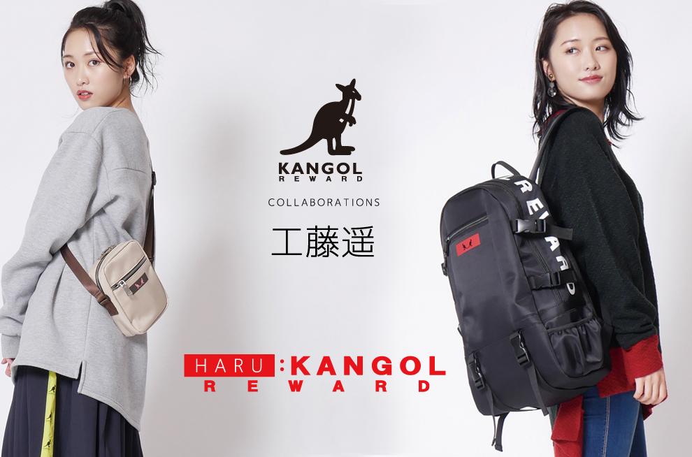 KANGOL REWARD