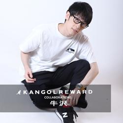 牛沢×KANGOL REWARDコラボ
